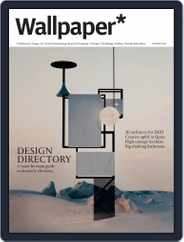 Wallpaper (Digital) Subscription May 19th, 2020 Issue