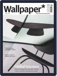 Wallpaper (Digital) Subscription April 1st, 2020 Issue