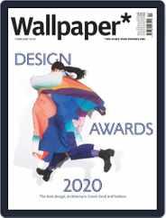 Wallpaper (Digital) Subscription February 1st, 2020 Issue