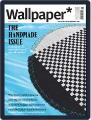 Wallpaper (Digital) Subscription August 1st, 2019 Issue