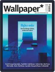Wallpaper (Digital) Subscription June 1st, 2019 Issue