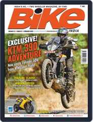 BIKE India (Digital) Subscription February 1st, 2020 Issue