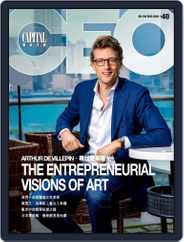 Capital Ceo 資本才俊 (Digital) Subscription March 10th, 2020 Issue
