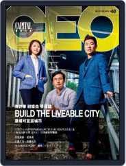 Capital Ceo 資本才俊 (Digital) Subscription December 9th, 2019 Issue