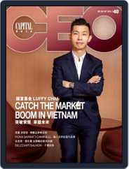 Capital Ceo 資本才俊 (Digital) Subscription October 8th, 2019 Issue