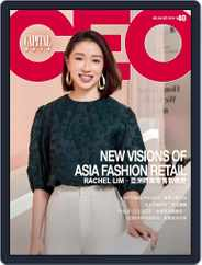 Capital Ceo 資本才俊 (Digital) Subscription September 9th, 2019 Issue