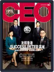 Capital Ceo 資本才俊 (Digital) Subscription August 8th, 2019 Issue