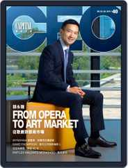Capital Ceo 資本才俊 (Digital) Subscription July 8th, 2019 Issue