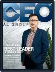 Capital Ceo 資本才俊 (Digital) Subscription June 7th, 2019 Issue
