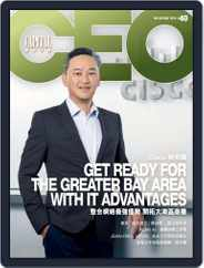 Capital Ceo 資本才俊 (Digital) Subscription May 8th, 2019 Issue