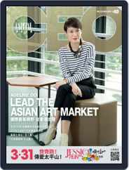 Capital Ceo 資本才俊 (Digital) Subscription March 7th, 2019 Issue