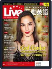 Live 互動英語 (Digital) Subscription April 17th, 2020 Issue