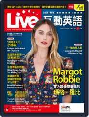 Live 互動英語 (Digital) Subscription January 21st, 2020 Issue