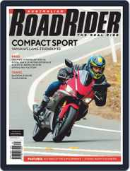 Australian Road Rider (Digital) Subscription August 1st, 2019 Issue