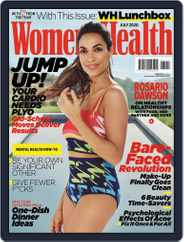 Women's Health South Africa (Digital) Subscription July 1st, 2020 Issue