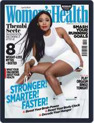 Women's Health South Africa (Digital) Subscription April 1st, 2020 Issue