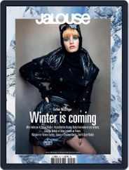 Jalouse (Digital) Subscription December 1st, 2018 Issue