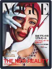 VOGUE JAPAN (Digital) Subscription June 28th, 2019 Issue