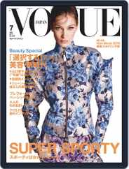 VOGUE JAPAN (Digital) Subscription May 28th, 2019 Issue