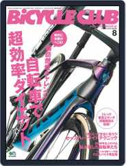 Bicycle Club バイシクルクラブ (Digital) Subscription June 20th, 2020 Issue
