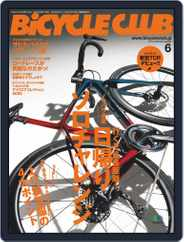 Bicycle Club バイシクルクラブ (Digital) Subscription April 20th, 2020 Issue
