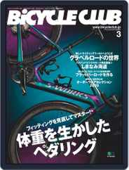 Bicycle Club バイシクルクラブ (Digital) Subscription January 20th, 2020 Issue