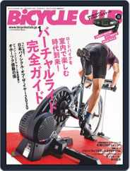Bicycle Club バイシクルクラブ (Digital) Subscription November 25th, 2019 Issue