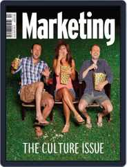 Marketing (Digital) Subscription August 1st, 2017 Issue