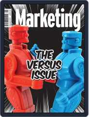 Marketing (Digital) Subscription February 1st, 2017 Issue