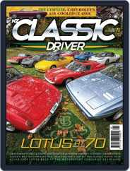 Classic Driver (Digital) Subscription July 1st, 2018 Issue