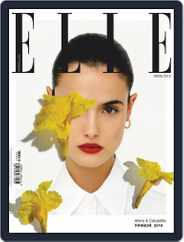 Elle Russia (Digital) Subscription July 1st, 2019 Issue