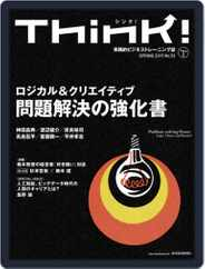 Think! シンク! (Digital) Subscription April 22nd, 2015 Issue