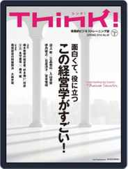 Think! シンク! (Digital) Subscription April 20th, 2014 Issue