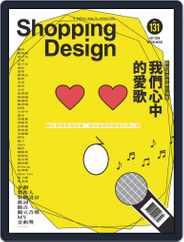 Shopping Design (Digital) Subscription October 7th, 2019 Issue