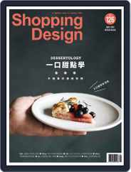 Shopping Design (Digital) Subscription May 3rd, 2019 Issue