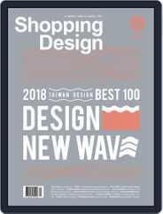 Shopping Design (Digital) Subscription December 6th, 2018 Issue