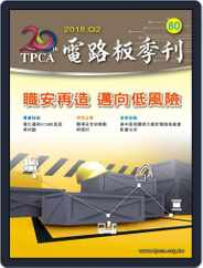 Tpca Magazine 電路板會刊 (Digital) Subscription July 30th, 2018 Issue
