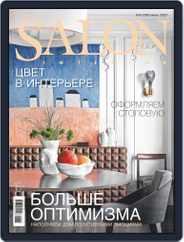 Salon Interior Russia (Digital) Subscription June 1st, 2020 Issue