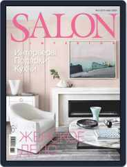 Salon Interior Russia (Digital) Subscription March 1st, 2020 Issue