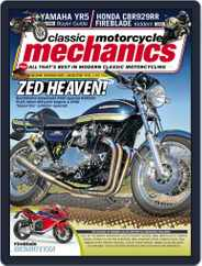Classic Motorcycle Mechanics (Digital) Subscription March 1st, 2020 Issue