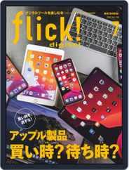 flick! (Digital) Subscription June 20th, 2020 Issue