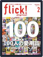 flick! (Digital) Subscription January 20th, 2020 Issue