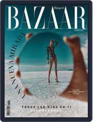 Harper's Bazaar España (Digital) Subscription July 1st, 2019 Issue