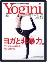 Yogini(ヨギーニ) (Digital) Subscription September 26th, 2018 Issue