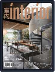 Interior Taiwan 室內 (Digital) Subscription March 15th, 2020 Issue