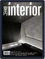 Interior Taiwan 室內 (Digital) Subscription August 16th, 2019 Issue