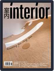 Interior Taiwan 室內 (Digital) Subscription June 14th, 2019 Issue