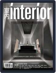 Interior Taiwan 室內 (Digital) Subscription May 15th, 2019 Issue