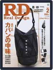 Real Design Rd リアルデザイン (Digital) Subscription January 4th, 2012 Issue