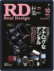 Real Design Rd リアルデザイン (Digital) Subscription October 5th, 2011 Issue
